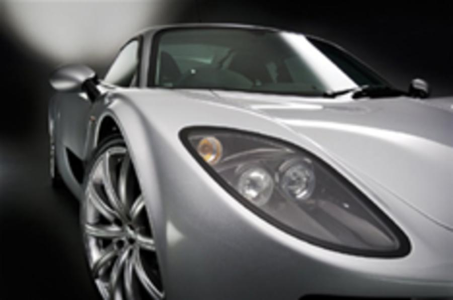 New British sports car enters production