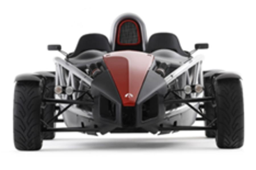 Ariel announces new Atom 3