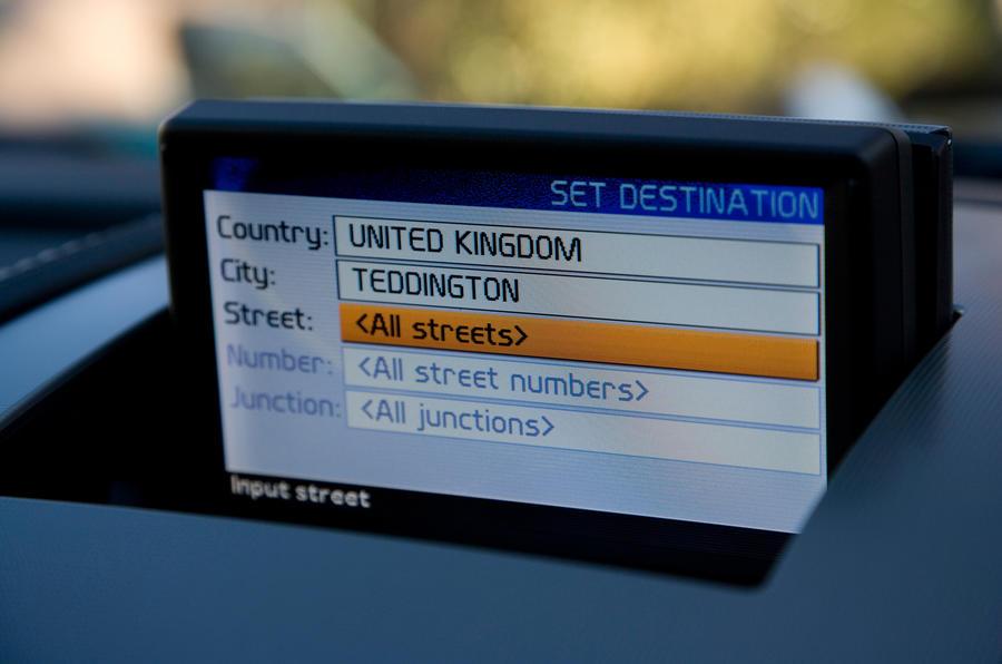 Aston Martin DBS infotainment system