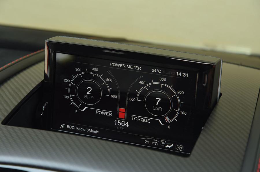 Aston Martin Vantage GT8 infotainment system
