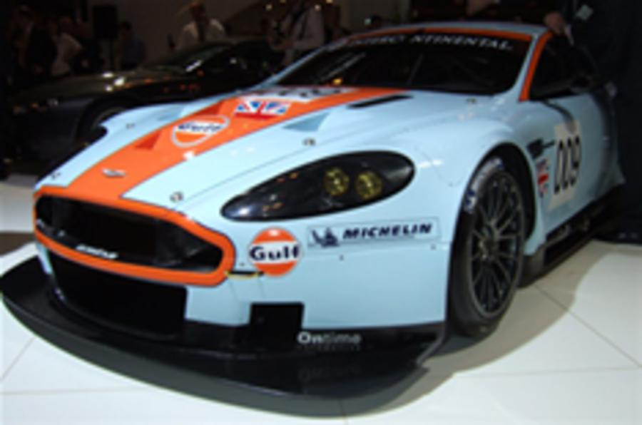 Aston Martin teams up with Gulf