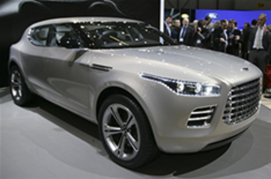 Aston Lagonda project put on hold