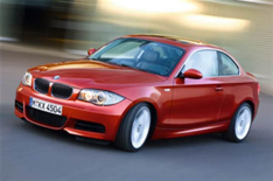 BMW's hottest One breaks cover