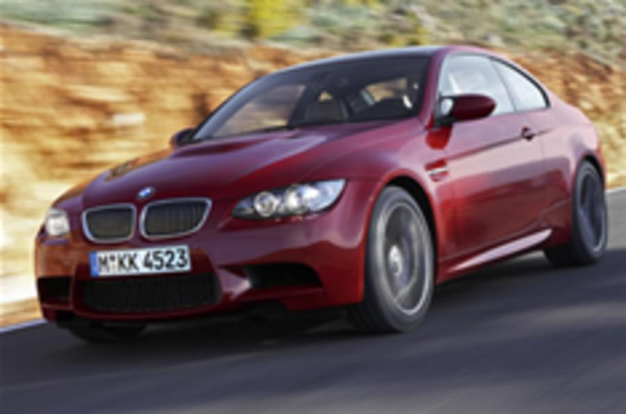 Price confirmed on BMW's new M3