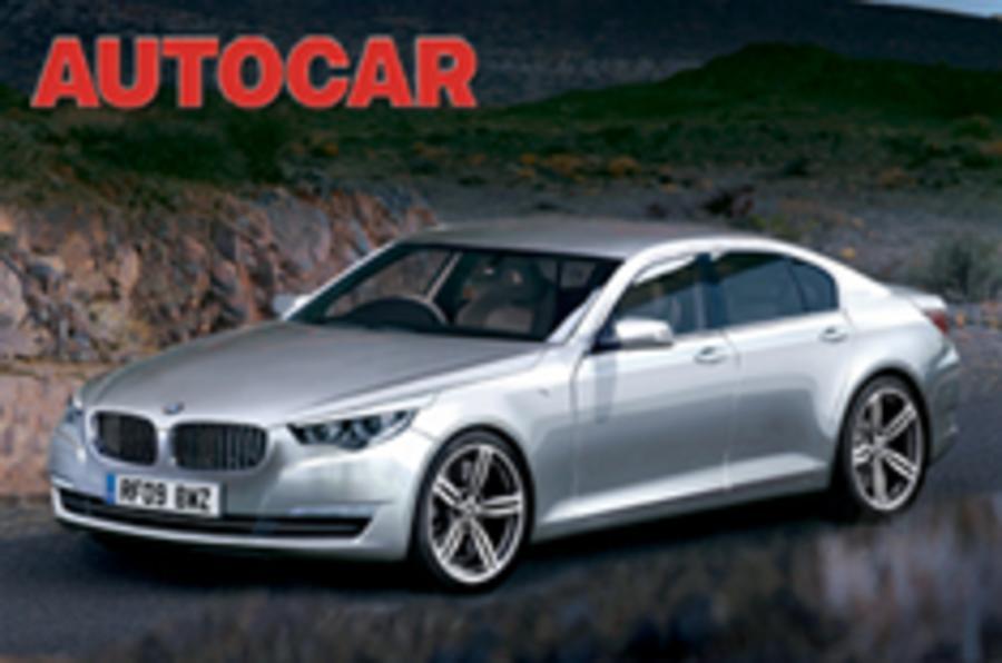 Scoop: new BMW 5-series