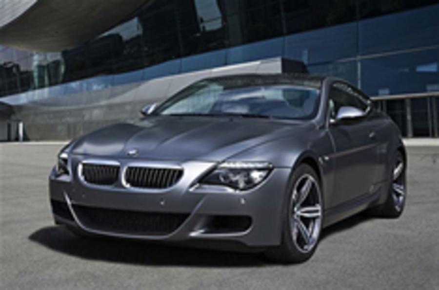 Frankfurt motor show: BMW M6 Competition