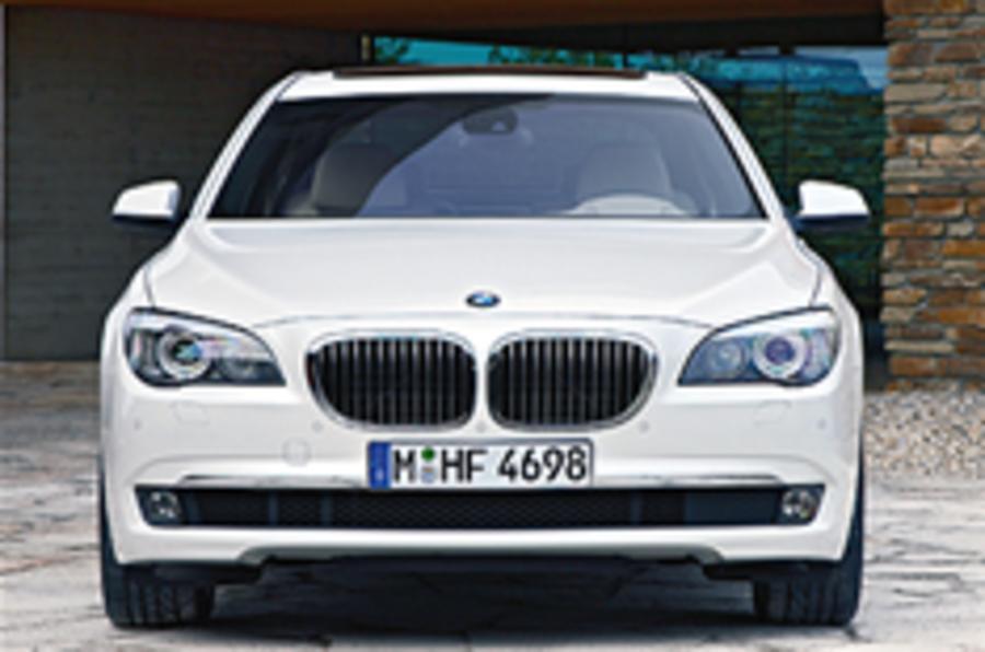 BMW posts loss