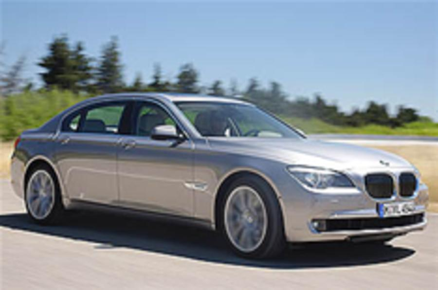 Full details: new BMW 7-series