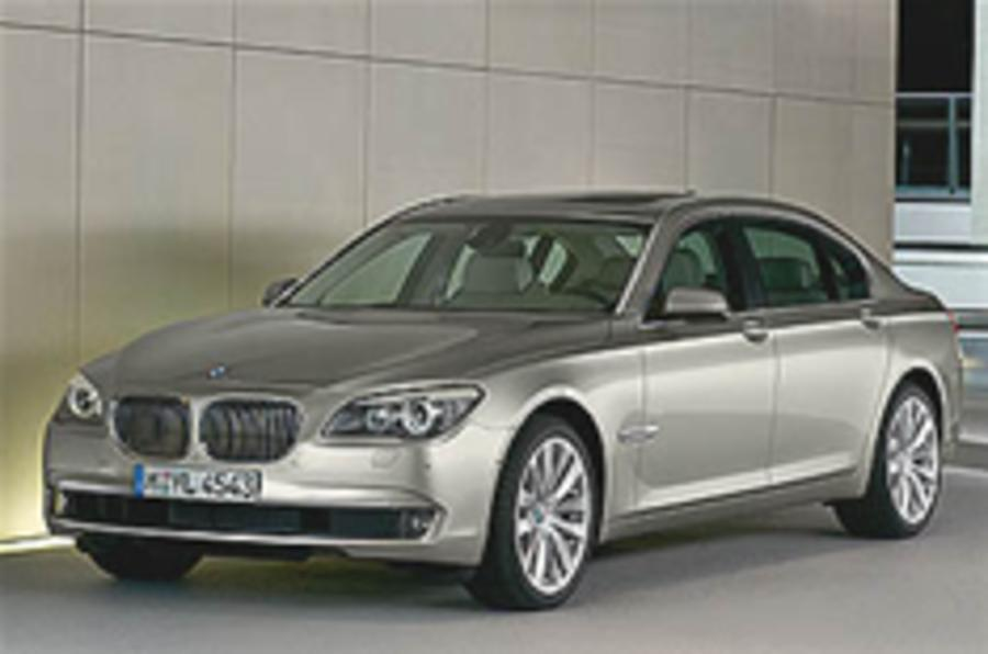 Technical highlights of the BMW 7-series
