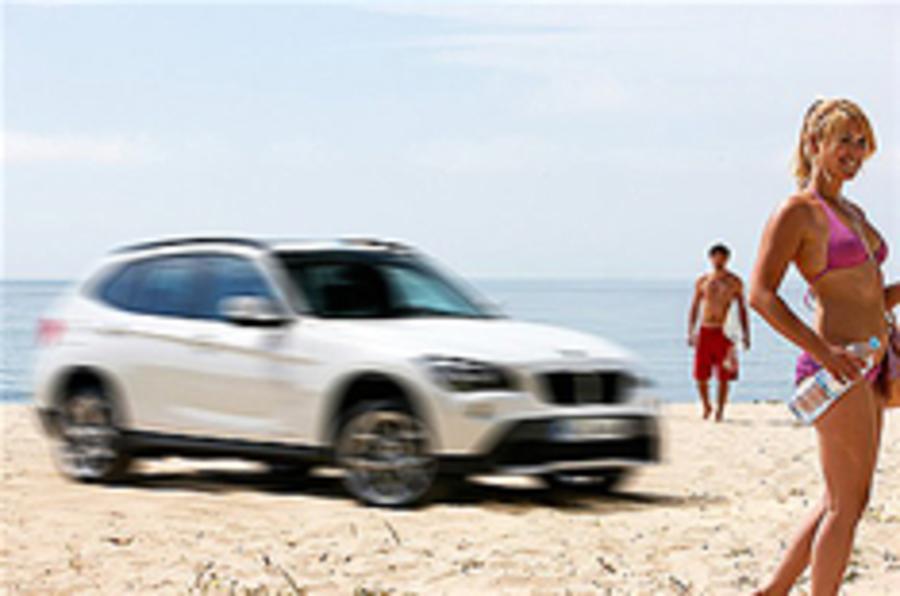 BMW X1 teaser image