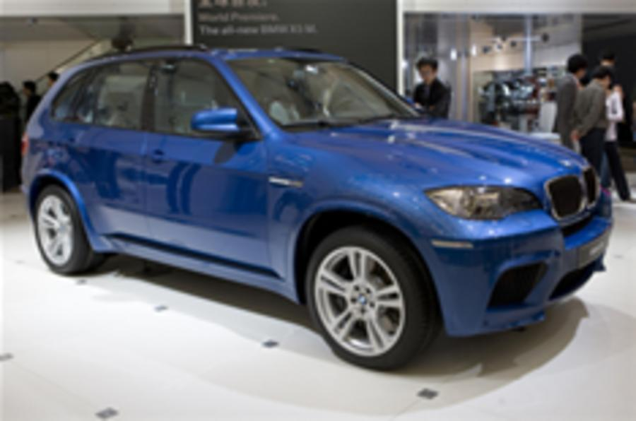 BMW X5 M shown in Shanghai