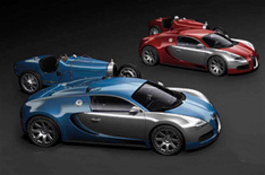 Veyron Centenaire images leaked