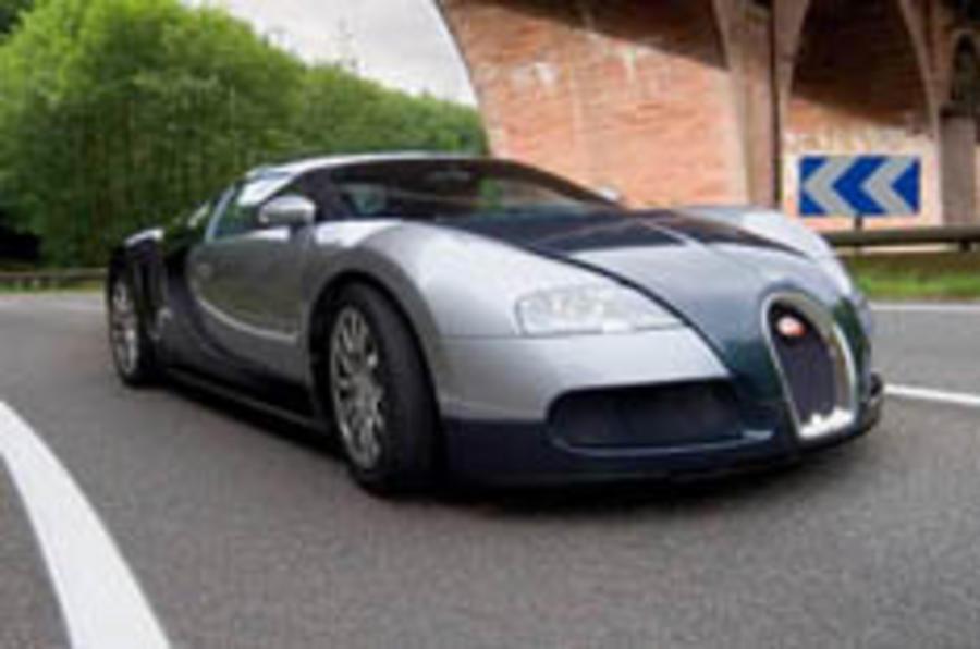 Record-breaking Bugatti arrives