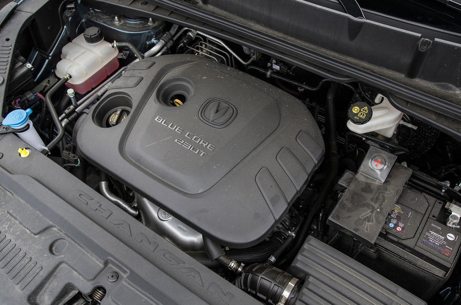 1.5-litre Changan CS55 petrol engine