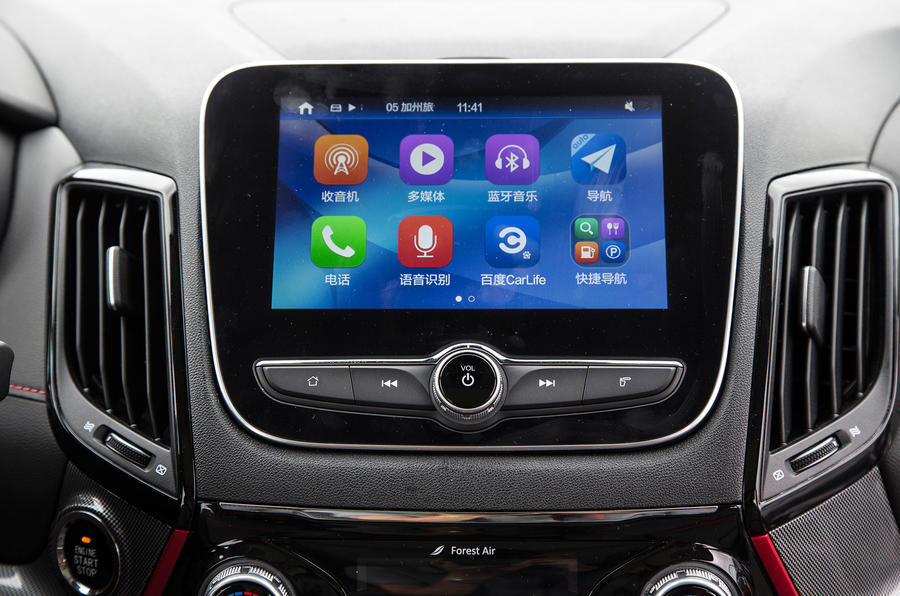 Changan CS55 infotainment system