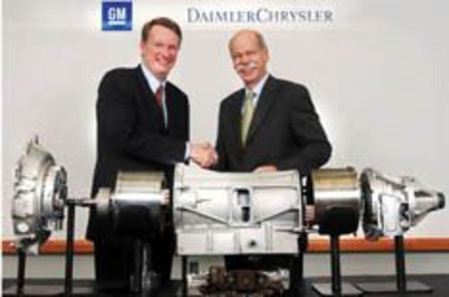 GM and DC hybrid deal