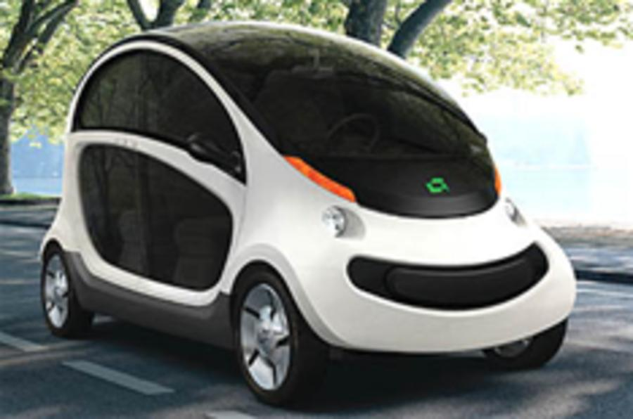 Chrysler's electric city car