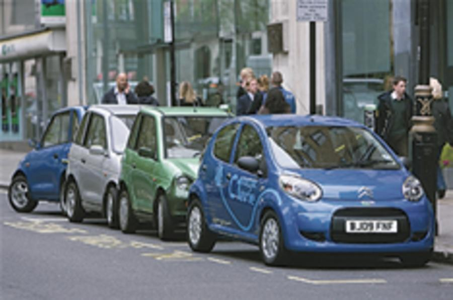 UK car firm moves overseas