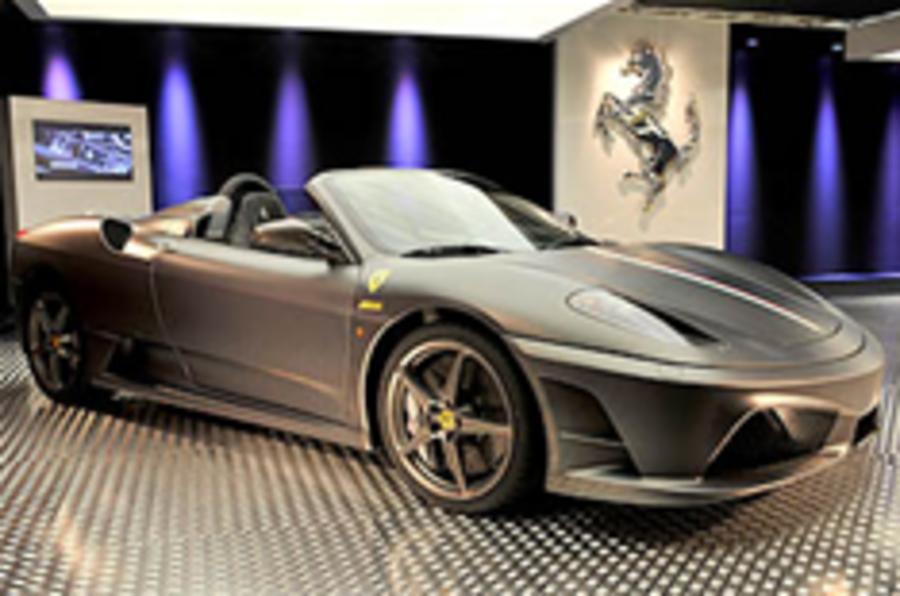 Update: Ferrari Scuderia Spider