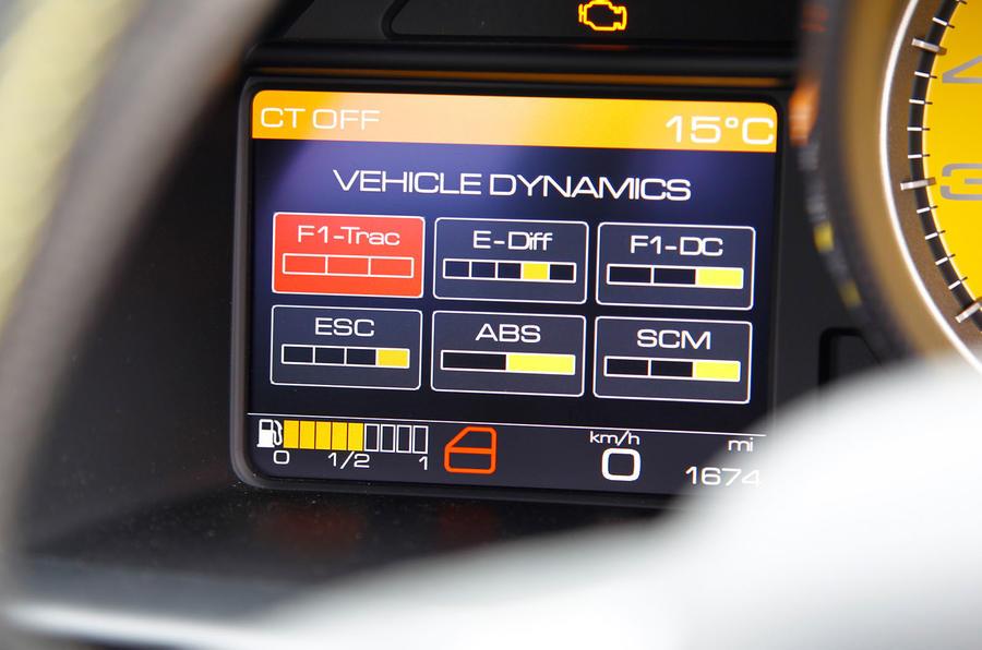 Ferrari 458 dynamics information screen