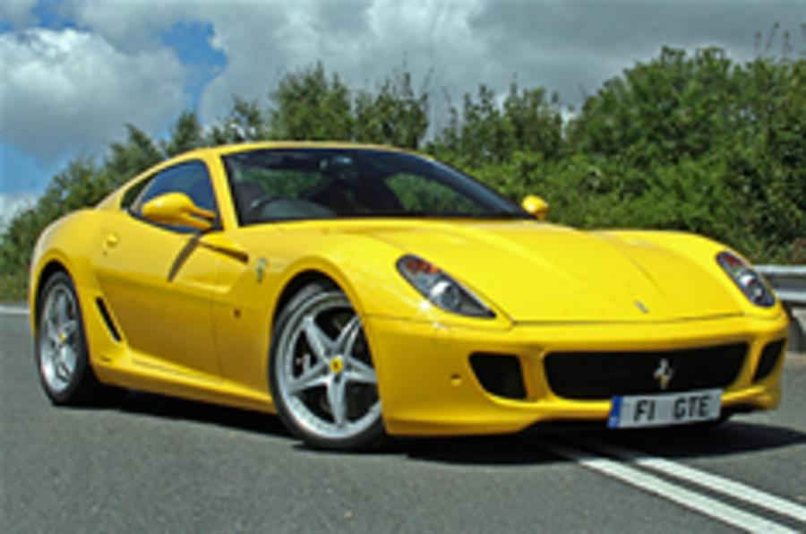 Ferrari HGTE package launched