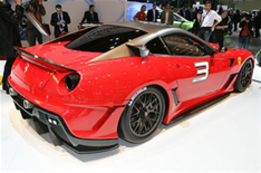 Ferrari: 'more noise, no more speed'