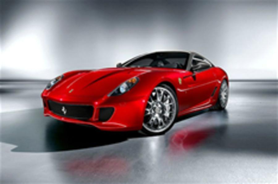 Special edition Ferrari 599