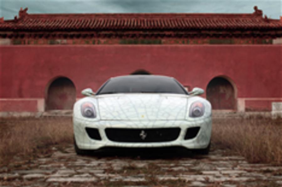 Update: one-off Ferrari 599