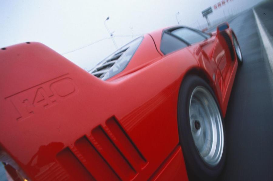 Ferrari F40 rear wing