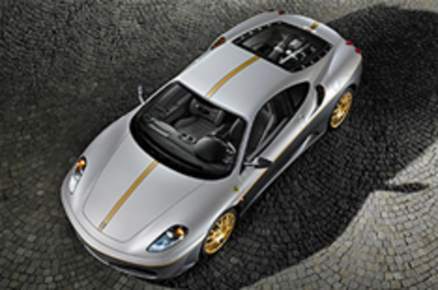 One-off Ferrari F430 for charity