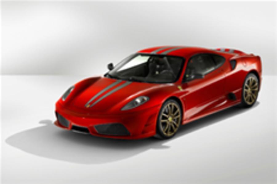 New lightweight Ferrari F430 revealed