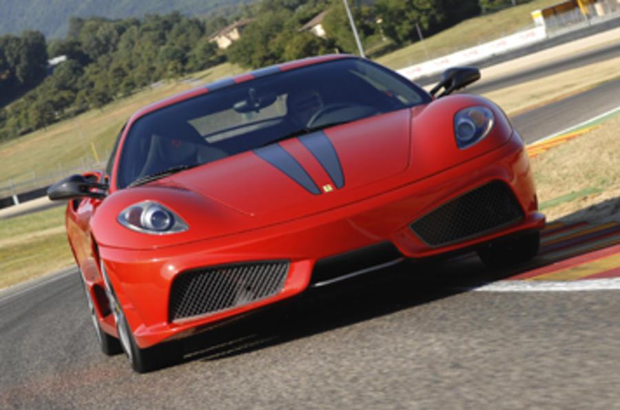 Ferrari's used warranty extension