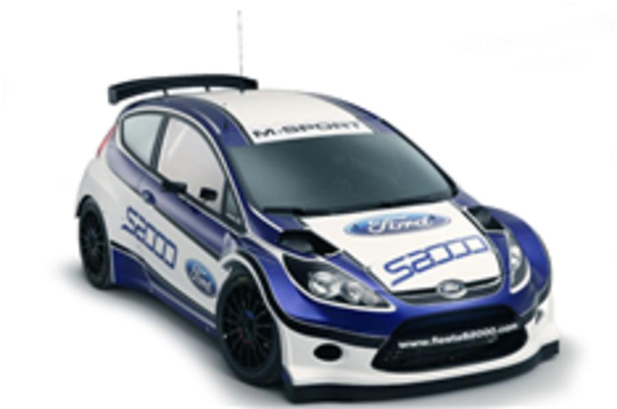 Fiesta S2000 rally car unveiled
