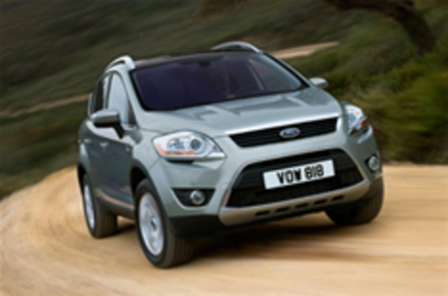 Ford Kuga: here in June, £20,495