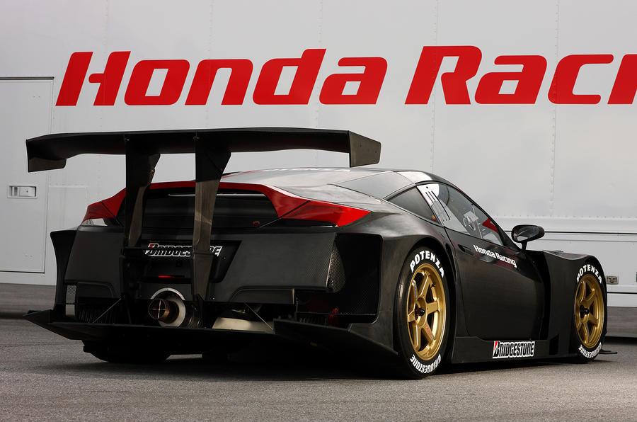 Honda's 'new NSX': new pics
