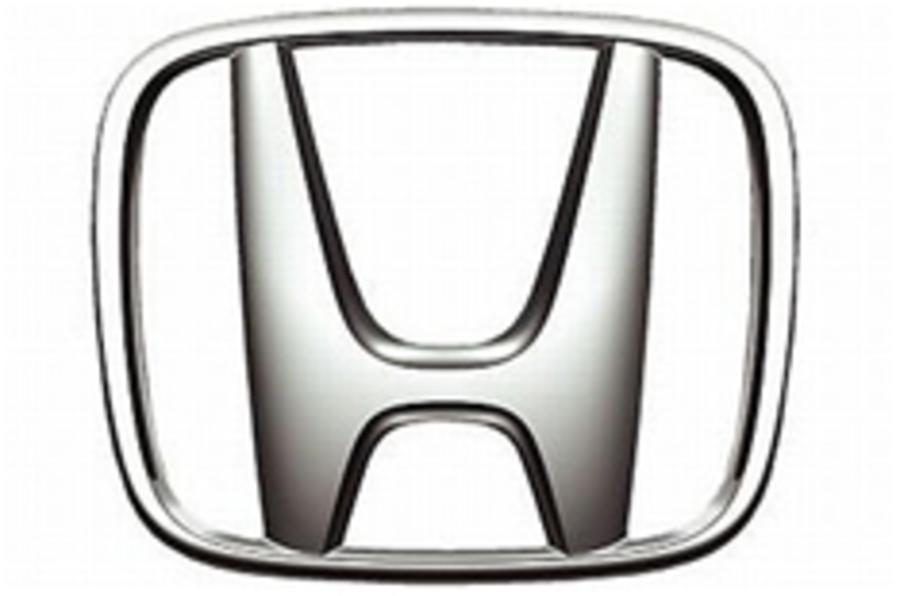 Honda's new city car concept