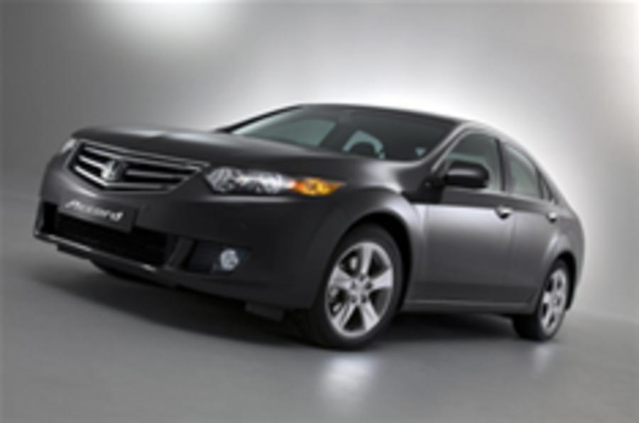 Uncovered: new Honda Accord