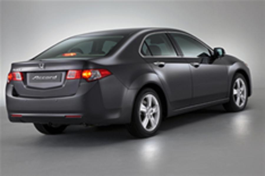 New Honda Accord prices