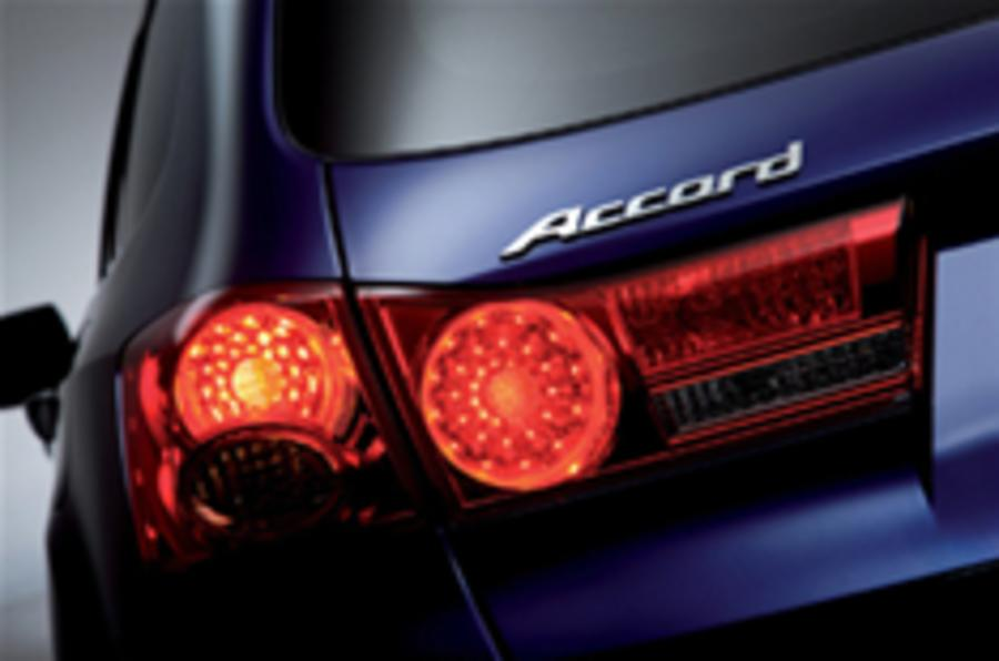 New Honda Accord teaser