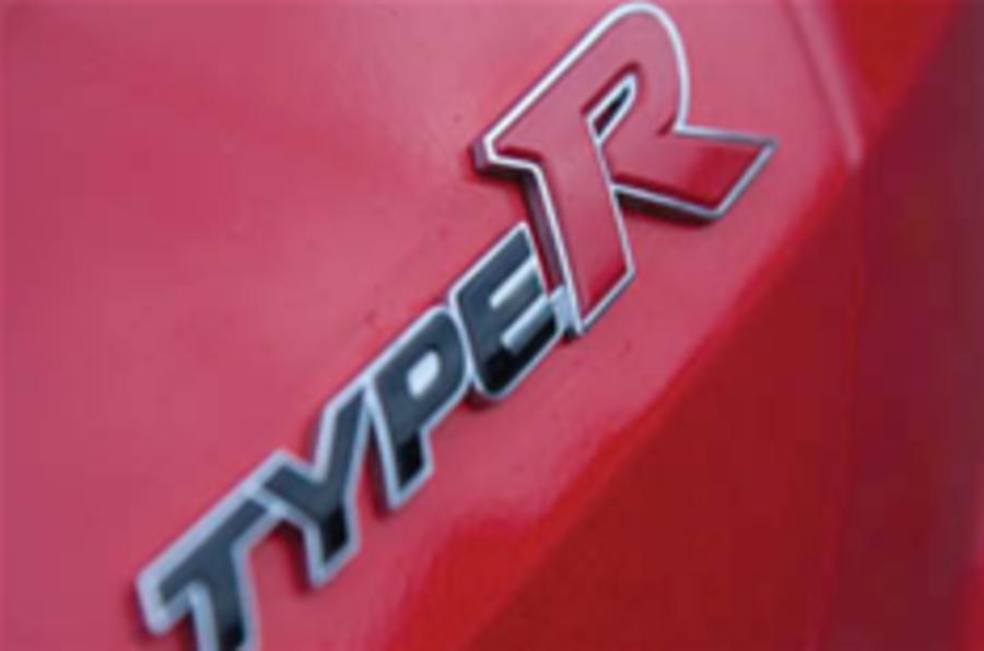 Type-R diesel is on the way