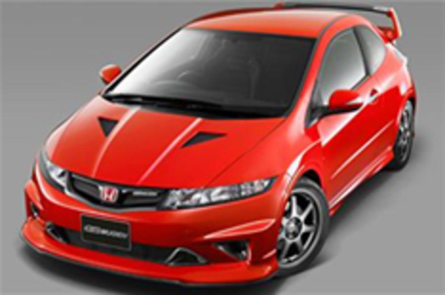 Hot Honda Civic Type R Mugen