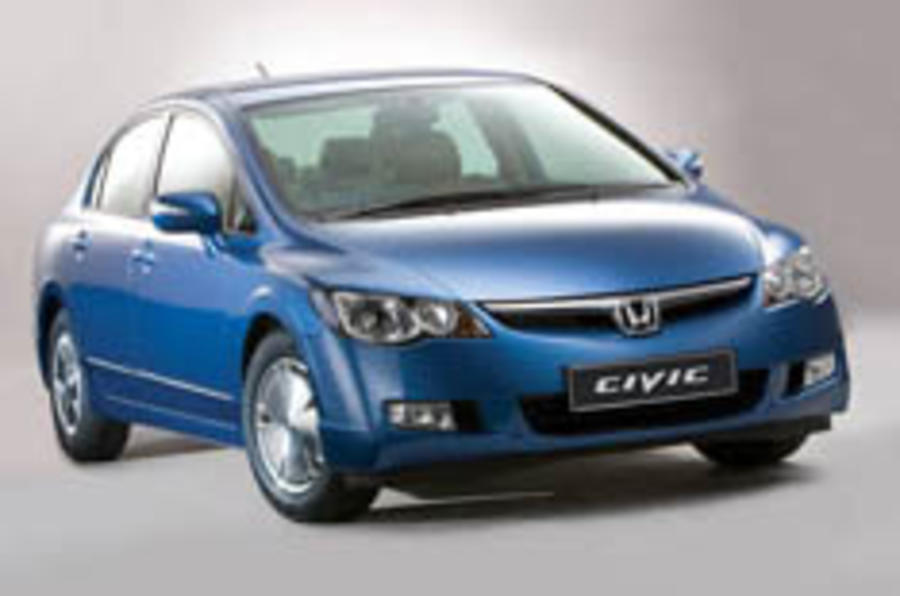 Hybrid Civic for £16,000