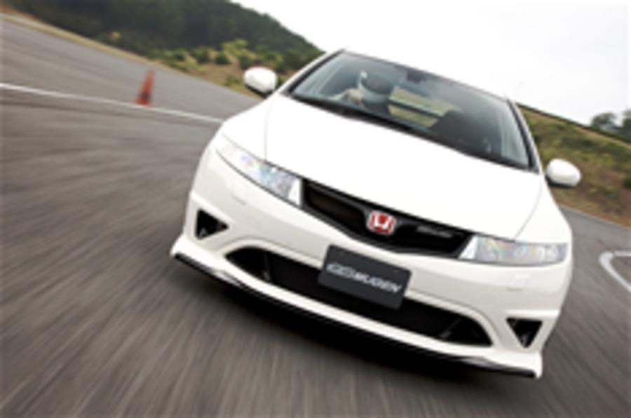 Honda triples profits prediction