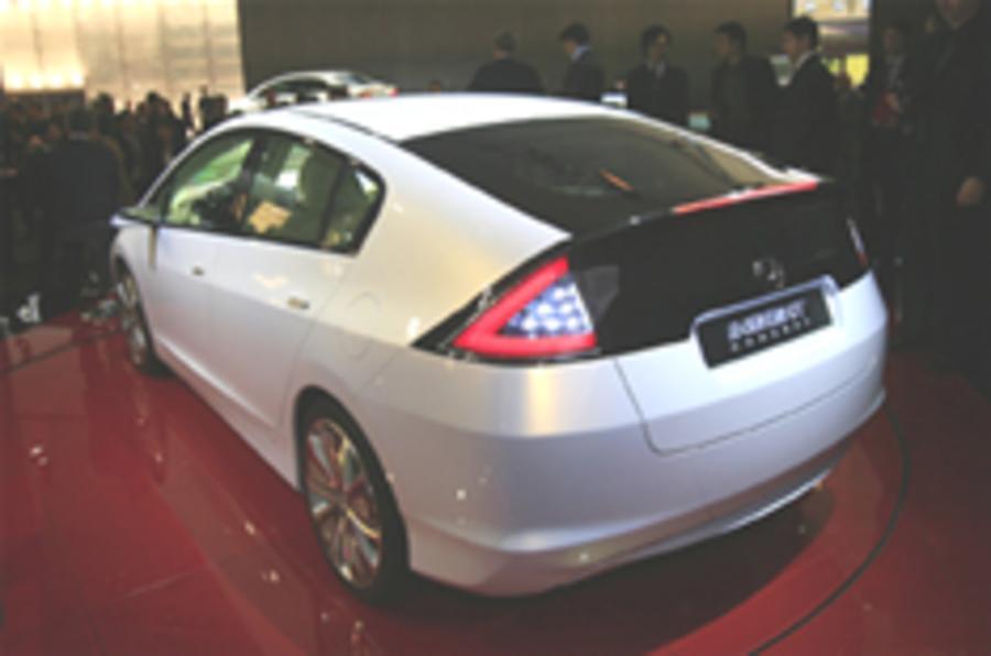 Paris show: Honda Insight