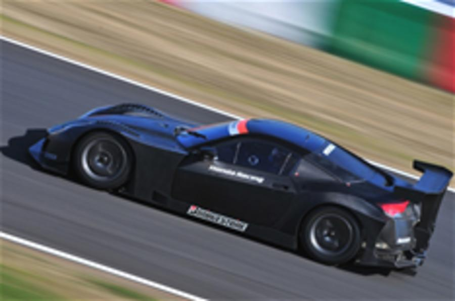 Honda 'NSX' racer - new pics