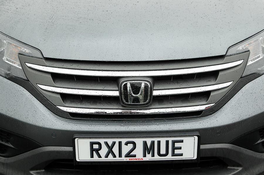 Honda CR-V front grille