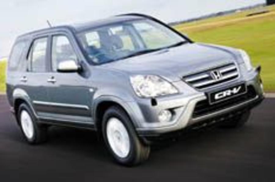Diesel CR-V for petrol prices