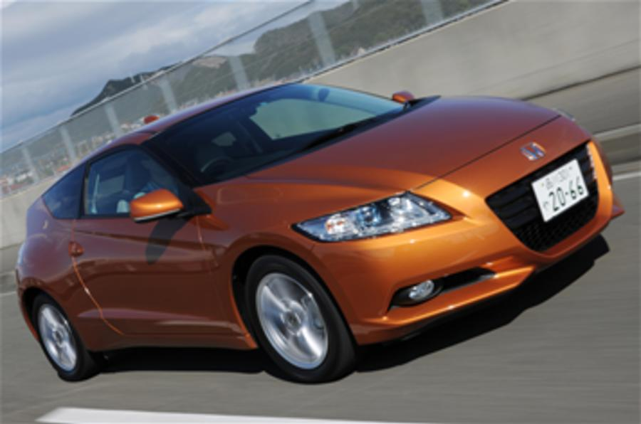 CR-Z is Japan's COTY