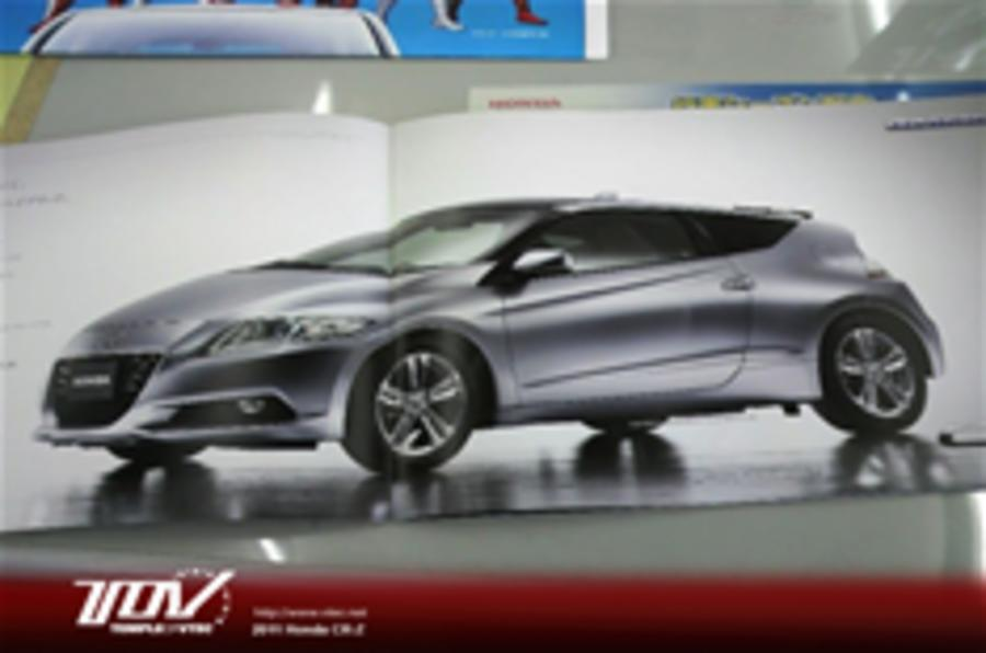 Honda CR-Z - new pics leak out