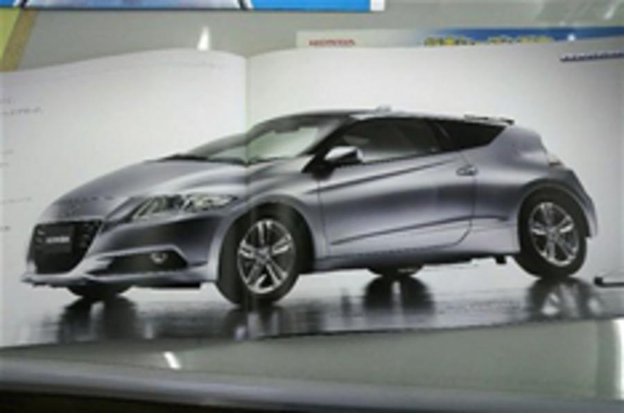 Honda CR-Z spec 'revealed'